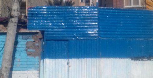 بانک اطلاعات ساختمان در حال ساخت منطقه 6 تهران
