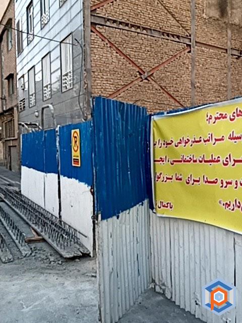 بانک اطلاعات ساختمان در حال ساخت منطقه 4 تهران
